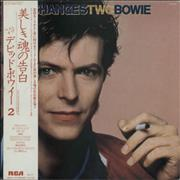 Click here for more info about 'David Bowie - Changestwo'