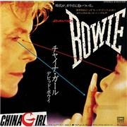 "David Bowie China Girl Japan 7"" vinyl"