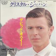 Click here for more info about 'David Bowie - Crystal Japan - Translucent'