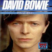 Click here for more info about 'David Bowie - David Bowie Rock Pix + Poster'