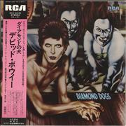 Click here for more info about 'David Bowie - Diamond Dogs - White Label + Obi'