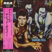 Click here for more info about 'David Bowie - Diamond Dogs'