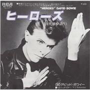 """David Bowie Heroes - Glossy Japan 7"""" vinyl"""