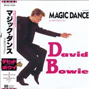 Click here for more info about 'David Bowie - Magic Dance'