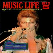 Click here for more info about 'Music Life'
