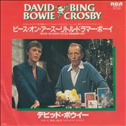 Click here for more info about 'David Bowie - Peace On Earth/little Drummer Boy'