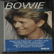 Click here for more info about 'David Bowie - Rare - Sealed'