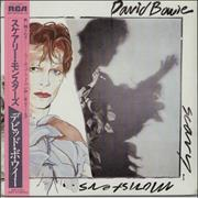 David Bowie Scary Monsters + Obi Japan vinyl LP