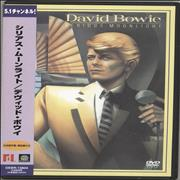 Click here for more info about 'David Bowie - Serious Moonlight'