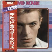 Click here for more info about 'David Bowie - Special + obi - EX'