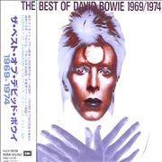 Click here for more info about 'David Bowie - The Best Of David Bowie 1969/1974'