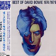 Click here for more info about 'David Bowie - The Best of David Bowie 1974/1979'