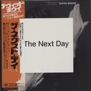 Click here for more info about 'David Bowie - The Next Day - 180gm - Yellow Vinyl'