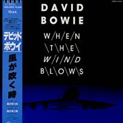Click here for more info about 'When The Wind Blows'