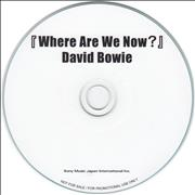 Click here for more info about 'Where Are We Now?'