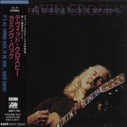 David Crosby It's All Coming Back To Me Now Japan CD album Promo
