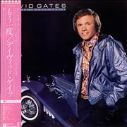 Click here for more info about 'David Gates - Falling In Love Again + Obi'