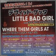 Click here for more info about 'David Guetta - Little Bad Girl / Where Them Girls At'