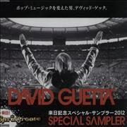 Click here for more info about 'David Guetta - Special Sampler 2012'
