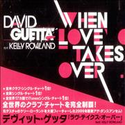 Click here for more info about 'David Guetta - When Love Takes Over'