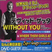 Click here for more info about 'David Guetta - Without You'