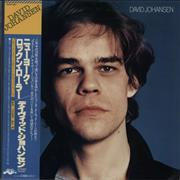 Click here for more info about 'David Johansen - David Johansen + Obi'
