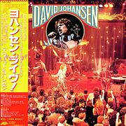 Click here for more info about 'David Johansen - Live It Up'