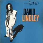 Click here for more info about 'David Lindley  - El Rayo-X'
