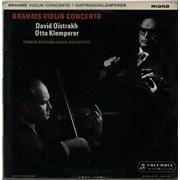 Click here for more info about 'David Oïstrakh - Brahms' Violin Concerto - 2nd'