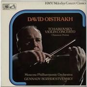 Click here for more info about 'David Oïstrakh - Tchaikovsky: Violin Concerto / Chausson: Poème - Sample'