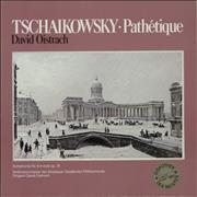 Click here for more info about 'David Oïstrakh - Tschaikowsky: Pathétique'