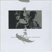 Click here for more info about 'David Sylvian - Bamboo Houses / Bamboo Music - RSD15 - Sealed'