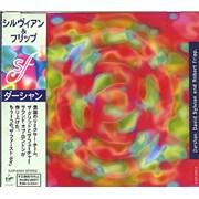 David Sylvian Darshan Japan CD single