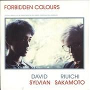 """David Sylvian Forbidden Colours - Matt Sleeve UK 7"""" vinyl"""