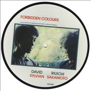 Click here for more info about 'David Sylvian - Forbidden Colours - Stickered'