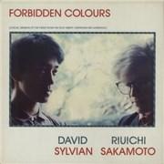 "David Sylvian Forbidden Colours UK 12"" vinyl"