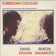 Click here for more info about 'David Sylvian - Forbidden Colours'