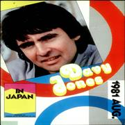 Click here for more info about 'Davy Jones - In Japan - August 1981'