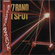 Click here for more info about 'Dazz Band - Hot Spot - White Label + Obi'