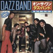 Click here for more info about 'Dazz Band - On The One For Fun - White label + Insert'