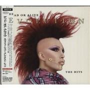 Dead Or Alive Evolution Japan CD album Promo