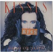 "Dead Or Alive I'll Save You All My Kisses - Censored UK 7"" vinyl"