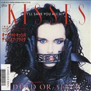 Click here for more info about 'Dead Or Alive - I'll Save You All My Kisses'