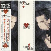 Click here for more info about 'Dead Or Alive - My Heart Goes Bang + obi'