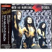 Dead Or Alive Nude Japan CD album