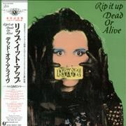 Dead Or Alive Rip It Up - Green Sleeve Japan vinyl LP