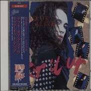Dead Or Alive Rip It Up Japan CD album