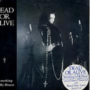 """Dead Or Alive Something In My House - Double Pack - Sealed UK 7"""" vinyl"""