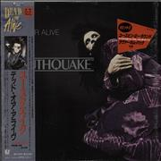 Dead Or Alive Youthquake + Stickered Shrink Japan vinyl LP