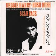 Click here for more info about 'Debbie Harry - Rush Rush'